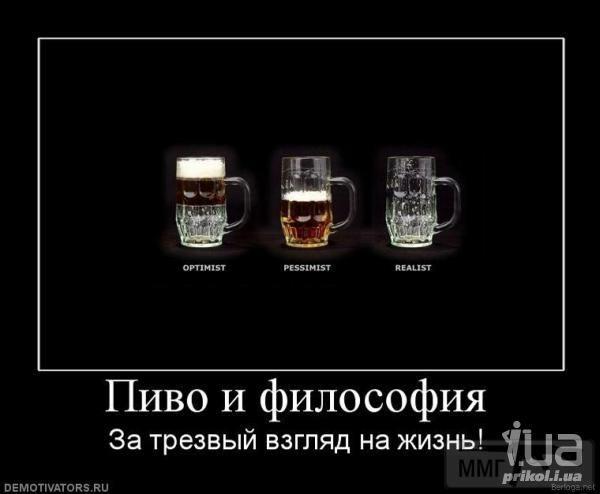 50773 - Пить или не пить? - пятничная алкогольная тема )))