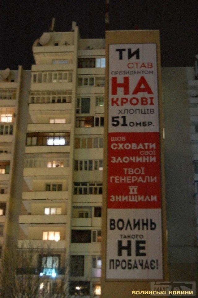 50831 - Украина - реалии!!!!!!!!