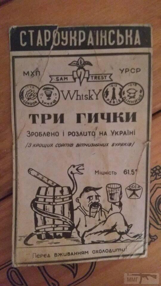 50961 - Пить или не пить? - пятничная алкогольная тема )))