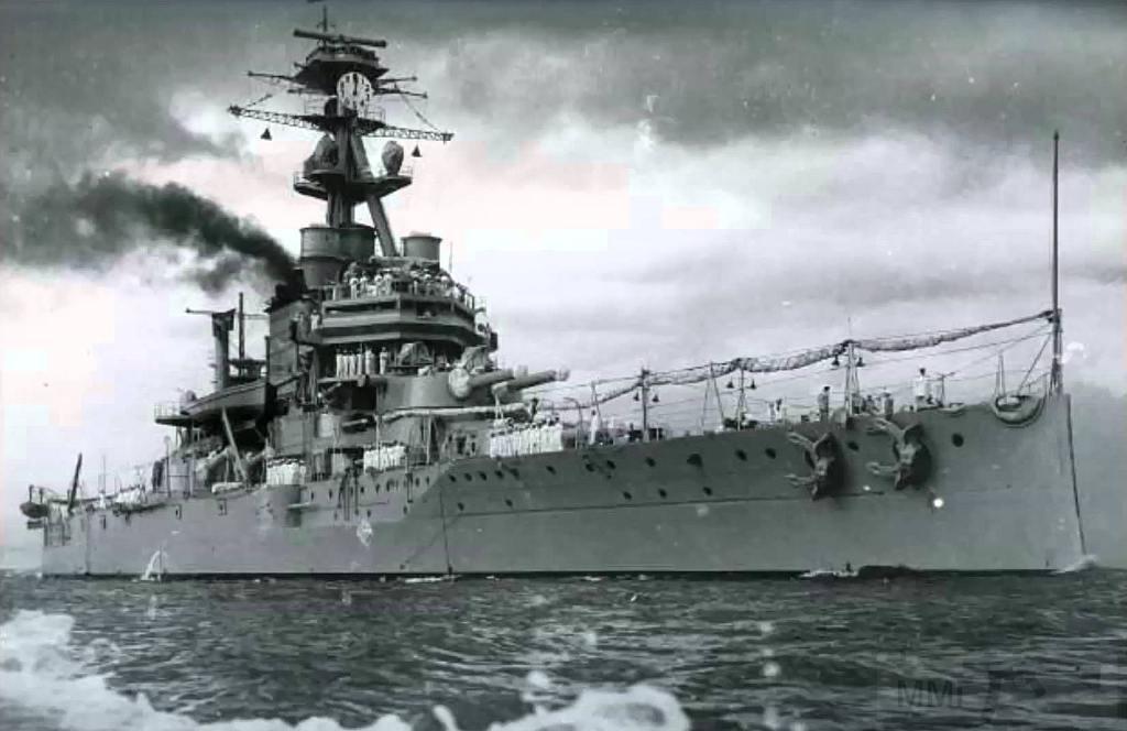 5097 - Флоты стран Южной Америки