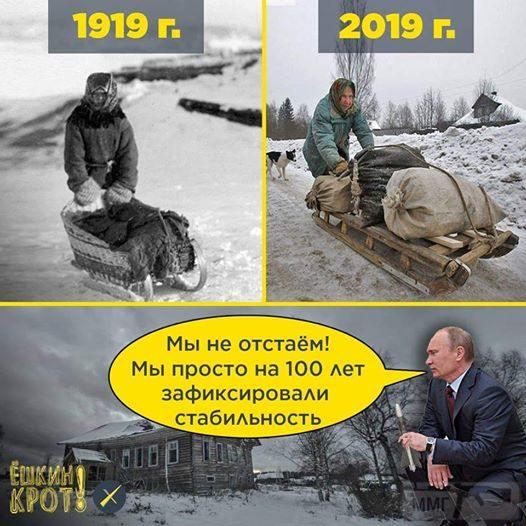50981 - А в России чудеса!