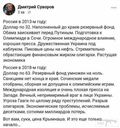 50983 - А в России чудеса!