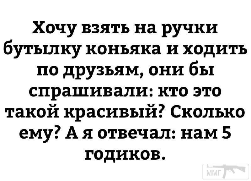 51016 - Пить или не пить? - пятничная алкогольная тема )))