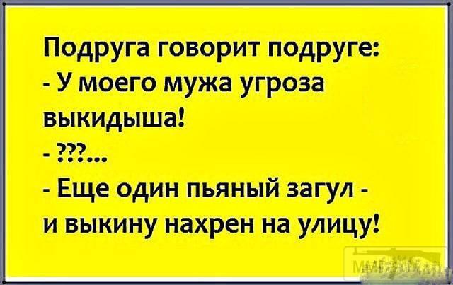51058 - Пить или не пить? - пятничная алкогольная тема )))
