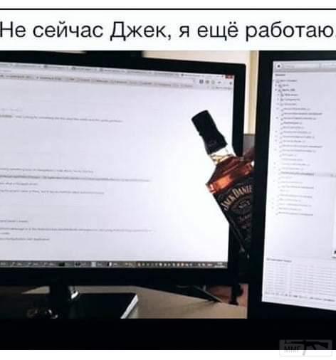 51059 - Пить или не пить? - пятничная алкогольная тема )))