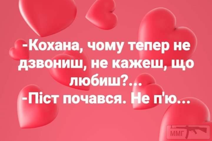 51060 - Пить или не пить? - пятничная алкогольная тема )))