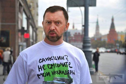 51086 - А в России чудеса!