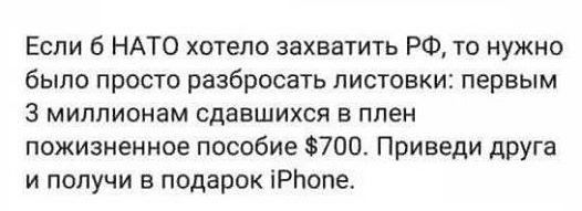 51087 - А в России чудеса!