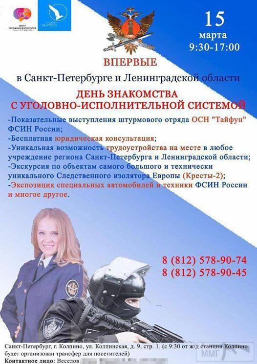 51088 - А в России чудеса!