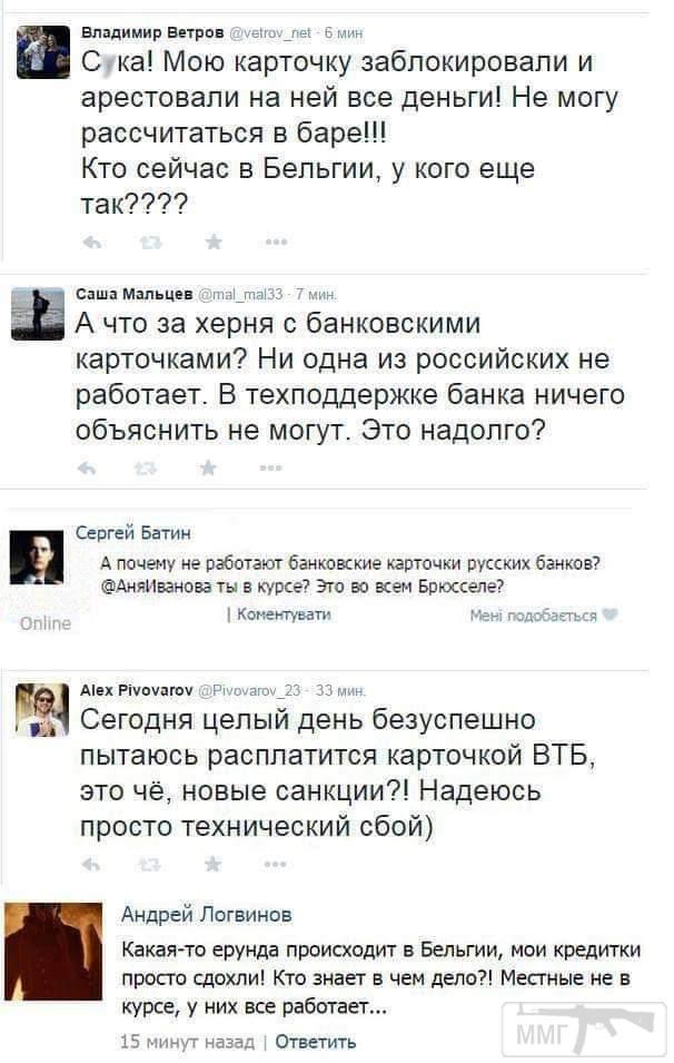 51089 - А в России чудеса!