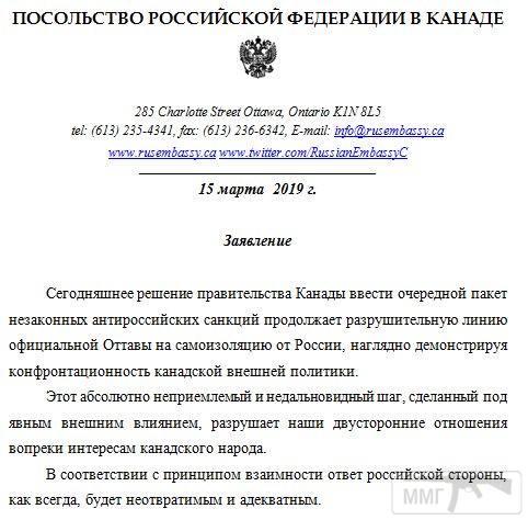51090 - А в России чудеса!