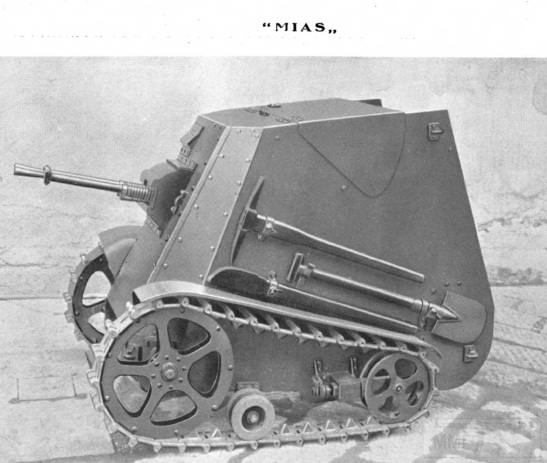 5122 - «Мотопулемет» MIAS (Motomitragliatrice)