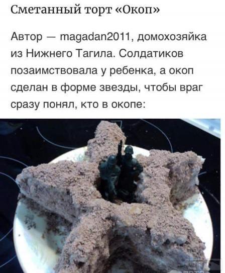 51413 - А в России чудеса!