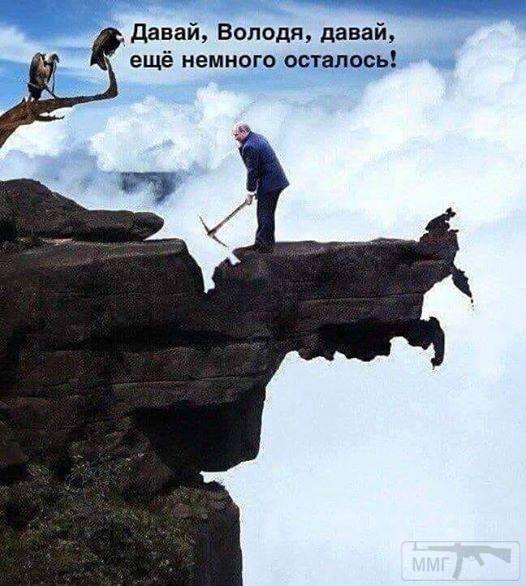 51417 - А в России чудеса!