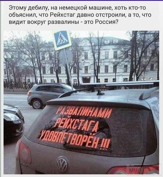 51418 - А в России чудеса!