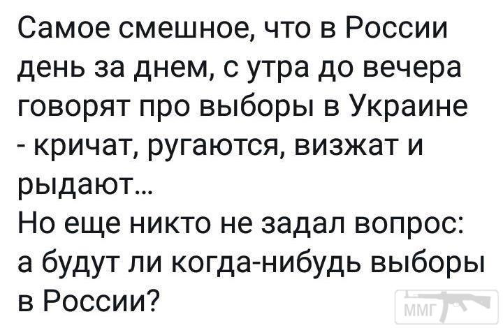 51419 - А в России чудеса!