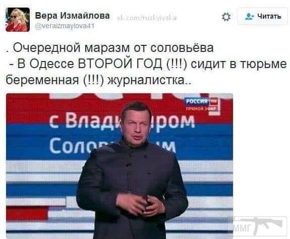 51420 - А в России чудеса!