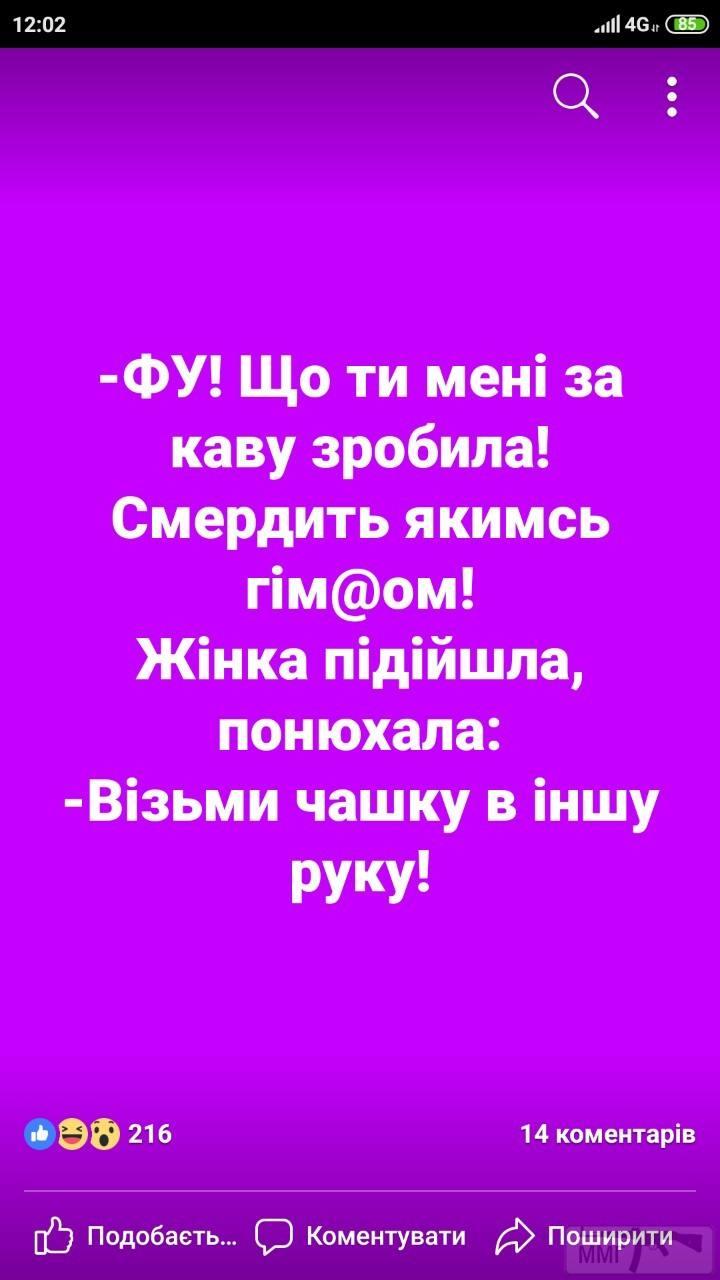 51421 - Анекдоты и другие короткие смешные тексты