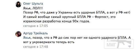 51673 - Реалії ЗС України: позитивні та негативні нюанси.