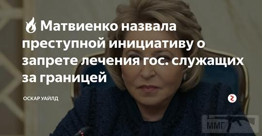 51739 - А в России чудеса!