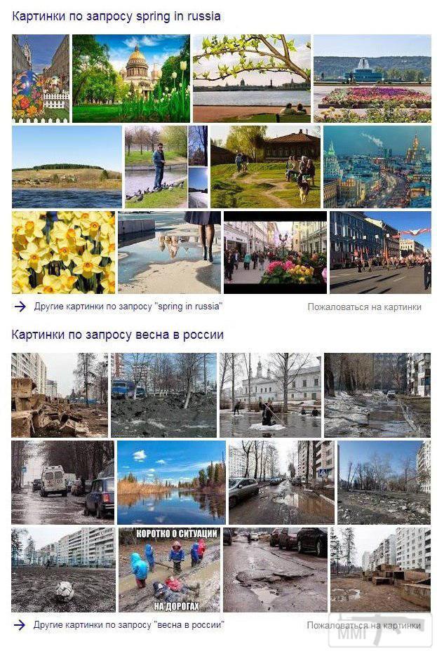51785 - А в России чудеса!