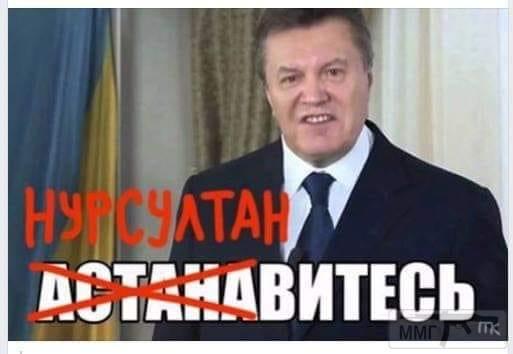 51787 - Казахстан