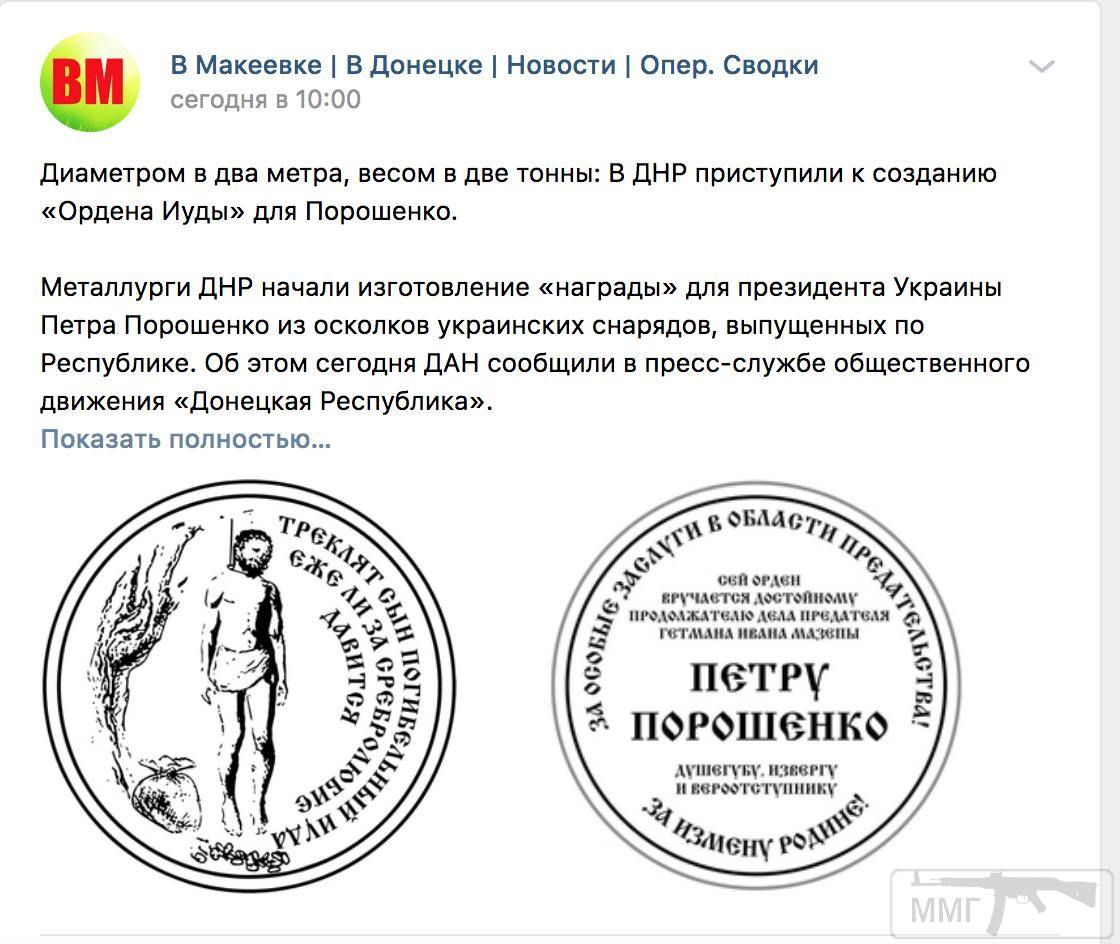 51789 - Командование ДНР представило украинский ударный беспилотник Supervisor SM 2, сбитый над Макеевкой