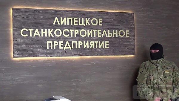52116 - А в России чудеса!