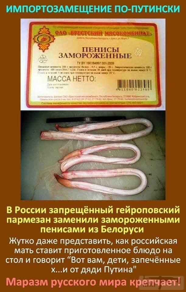 52120 - А в России чудеса!