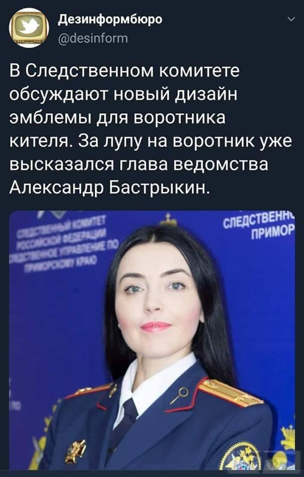 52121 - А в России чудеса!