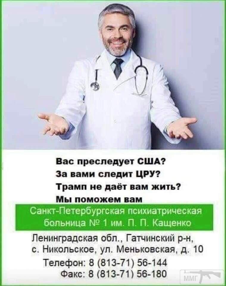 52122 - А в России чудеса!