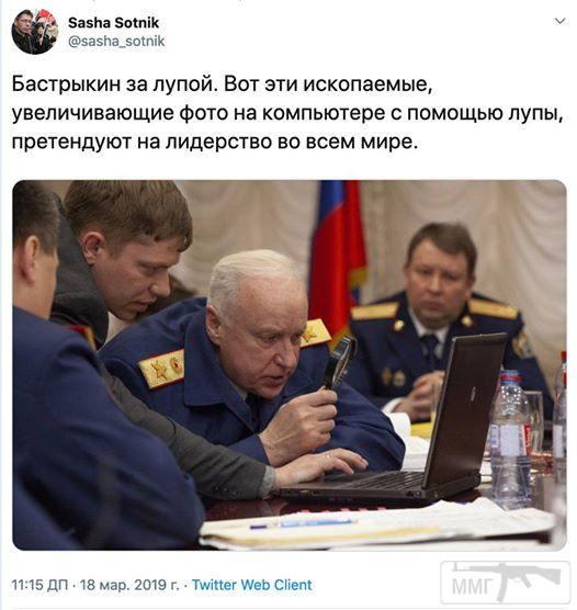 52124 - А в России чудеса!