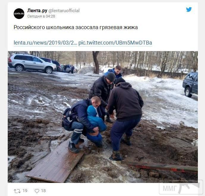 52129 - А в России чудеса!