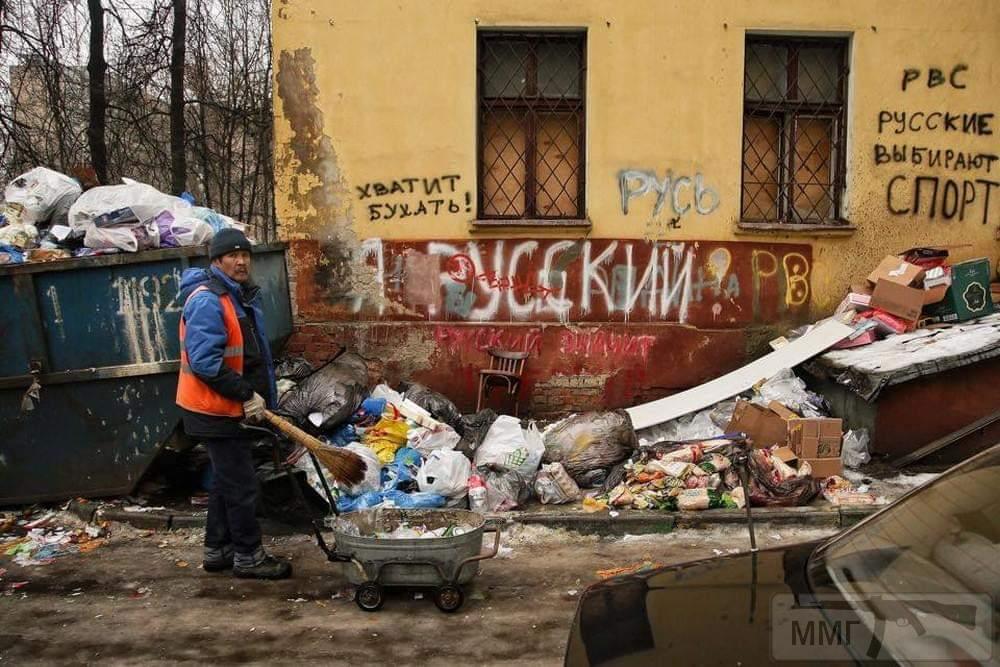 52131 - А в России чудеса!