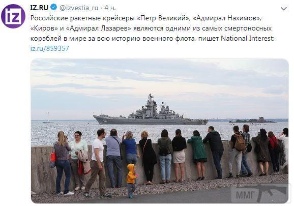 52132 - А в России чудеса!