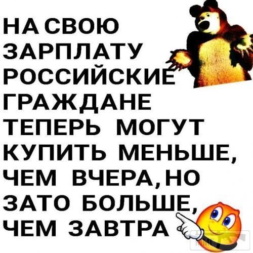 52133 - А в России чудеса!