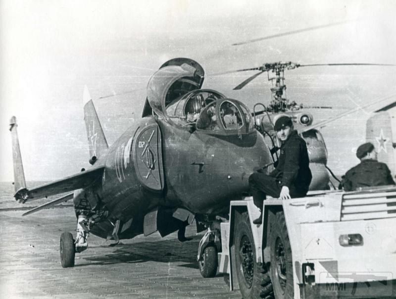 52261 - ВМФ СССР