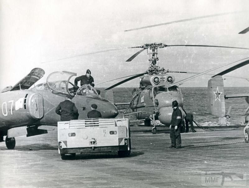 52262 - ВМФ СССР