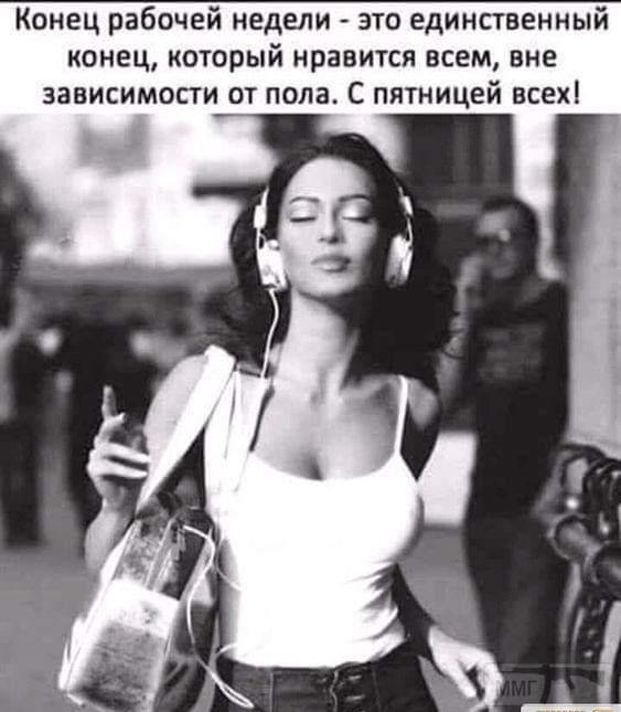 52278 - Пить или не пить? - пятничная алкогольная тема )))