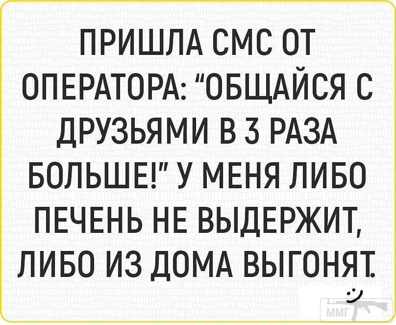 52279 - Пить или не пить? - пятничная алкогольная тема )))