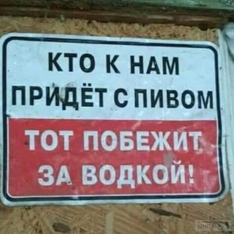 52280 - Пить или не пить? - пятничная алкогольная тема )))