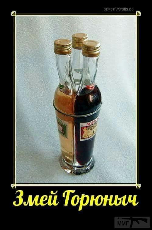 52282 - Пить или не пить? - пятничная алкогольная тема )))