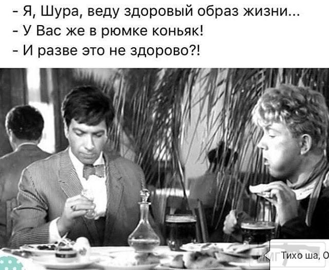 52284 - Пить или не пить? - пятничная алкогольная тема )))