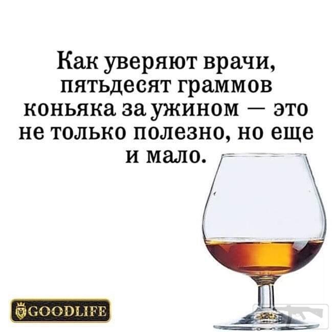 52285 - Пить или не пить? - пятничная алкогольная тема )))