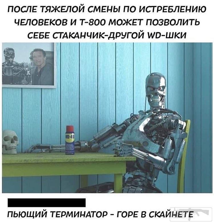 52287 - Пить или не пить? - пятничная алкогольная тема )))