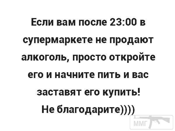 52288 - Пить или не пить? - пятничная алкогольная тема )))