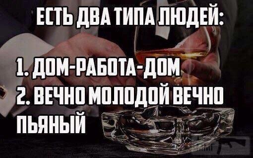 52289 - Пить или не пить? - пятничная алкогольная тема )))