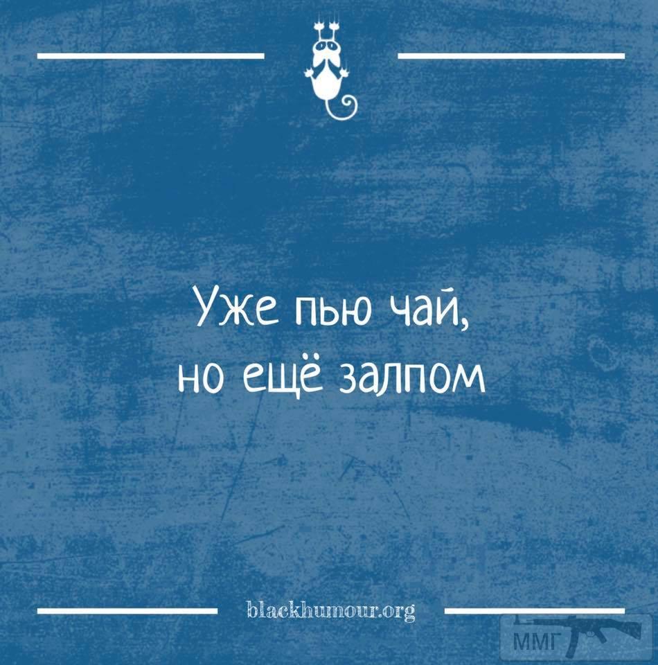 52290 - Пить или не пить? - пятничная алкогольная тема )))