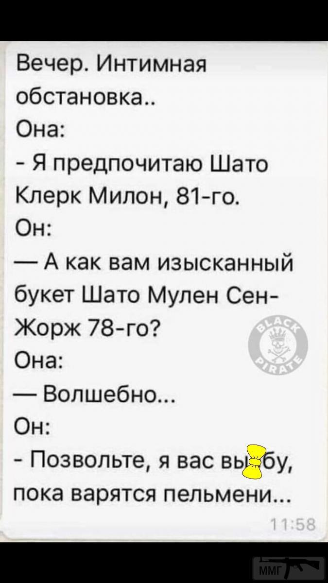 52291 - Пить или не пить? - пятничная алкогольная тема )))