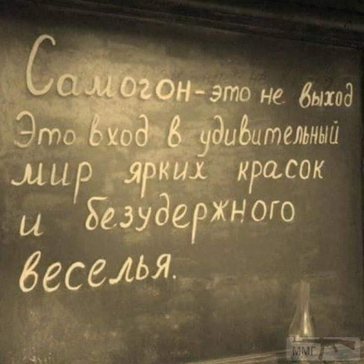 52293 - Пить или не пить? - пятничная алкогольная тема )))
